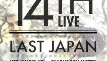 Truebick no.4 - 14TH si Last Japan @ Atelierul de Productie