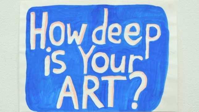 Mobius Gallery: Anna Khodorkovskaya - HOW DEEP IS YOUR ART? Chapter II