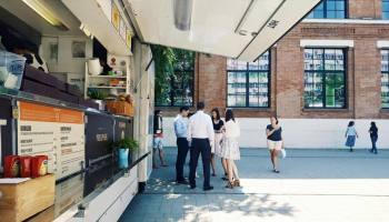 Burger Van @ Metropolis Center