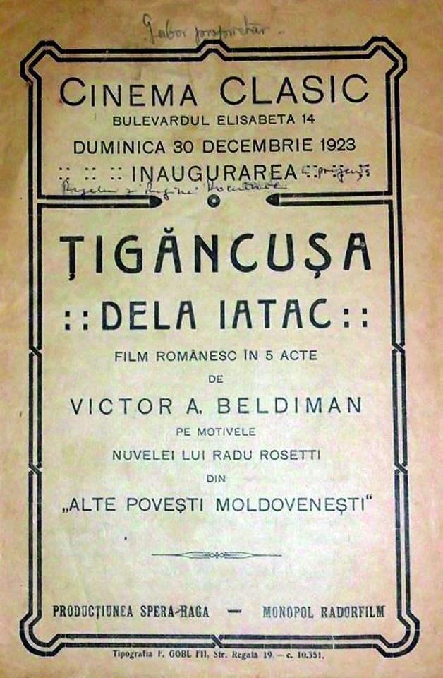 1923 30 decembrie cinema clasic inaugurare sm