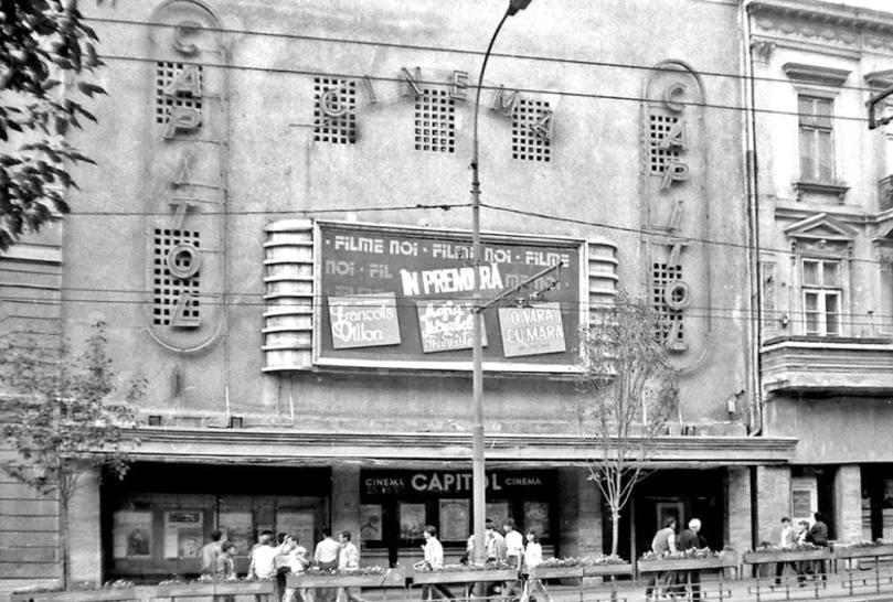 1980 Cinema Capitol