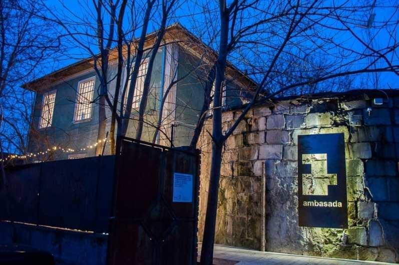 Ambasada Timișoara