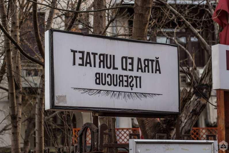 Teatrul de Artă București