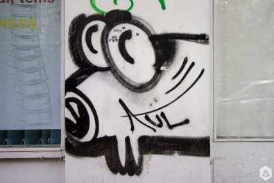 AEUL (5)