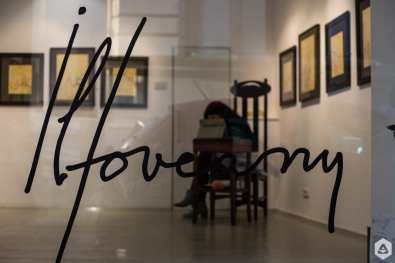 Rotenberg Uzunov Gallery (12)