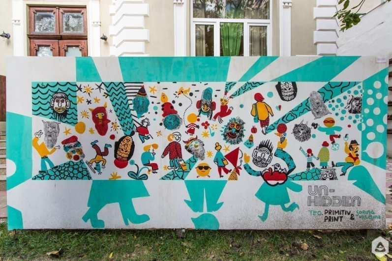 Sorina Vazelina & Primitiv Print screen print wall @ Lente Lupu - Un Hidden Bucharest street art map by Save or Cancel
