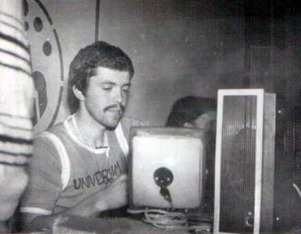 1981 Sorin Lupascu în discoteca CH Iași