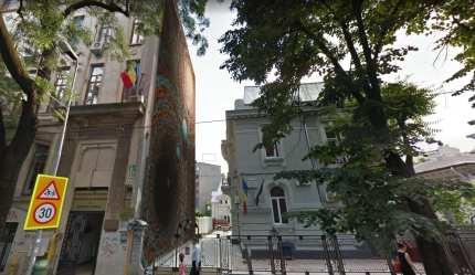 Izzy Izvne Open Call Un-hidden Bucharest II