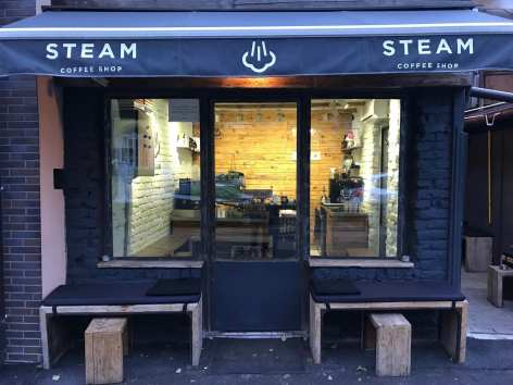 STEAM COFFEE SHOP