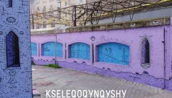 KSELEQOQYNQYSHY - Un-hidden