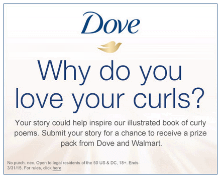 dove love your curls giveaway