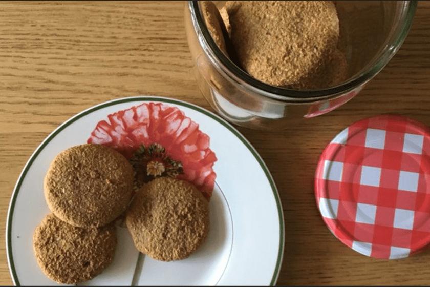 Galletas de avena y plátano | Feelomena's Kitchen - Web Oficial