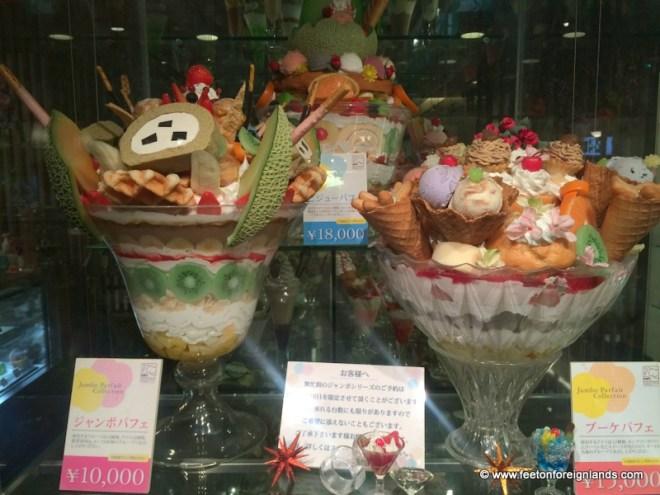 Karefunya Coffee Kyoto: www.feetonforeignlands.com
