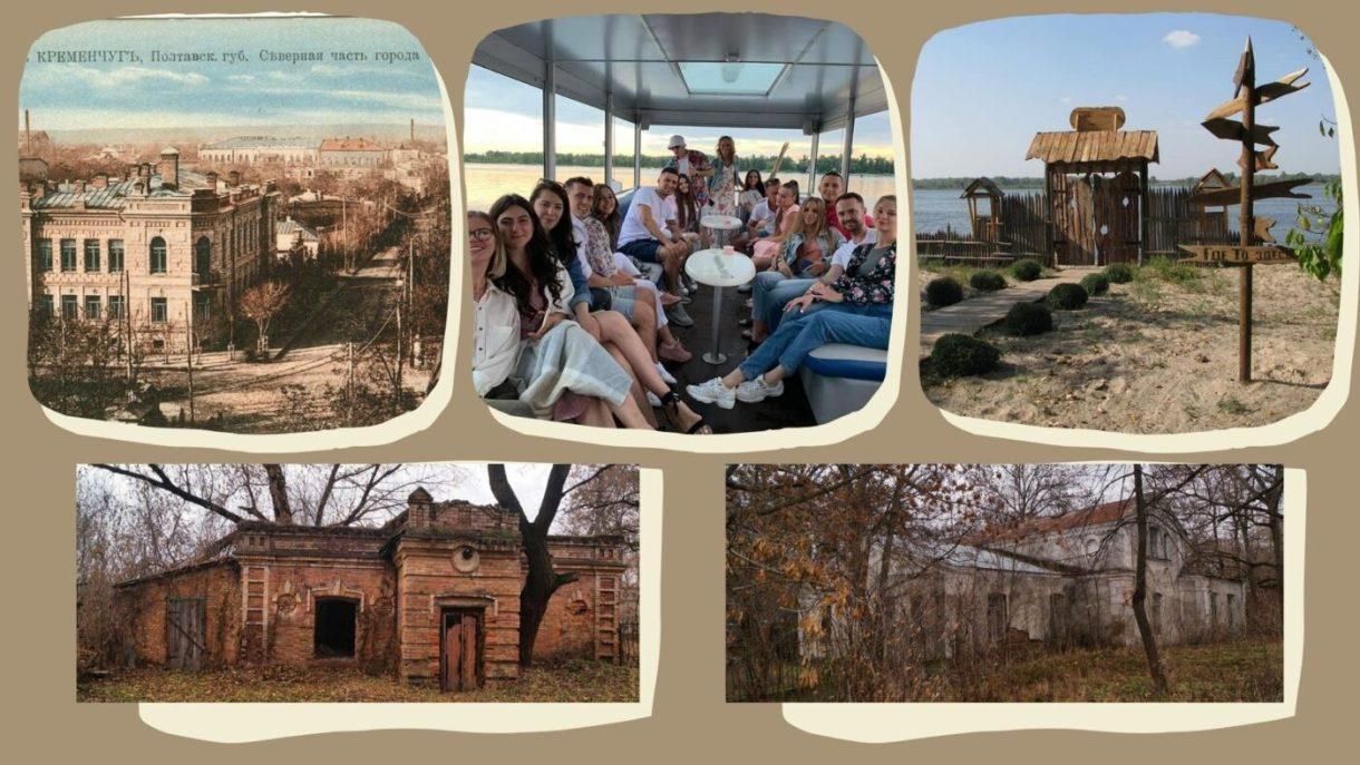 Романтика півдня: Кременчук, Онуфріївка, прогулянка по Дніпру