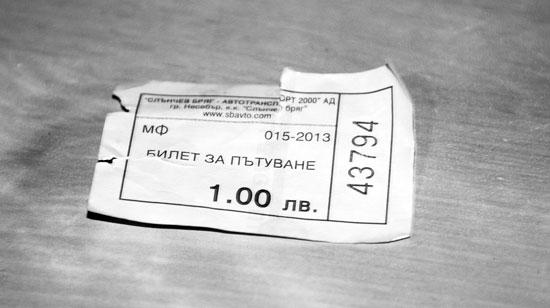 2013-09-09-Bulgarisch-Busfahren