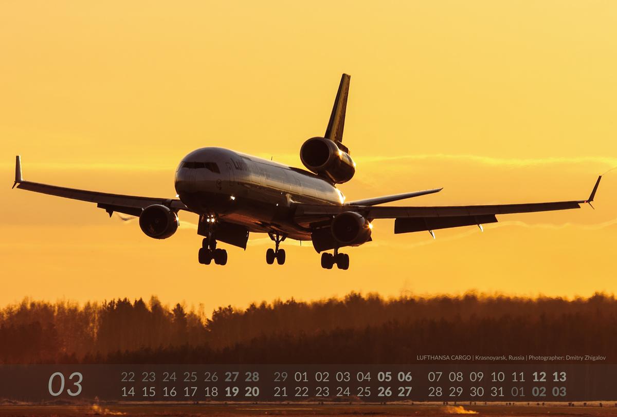 MD-11 Aviation Calendar 2016 - 03