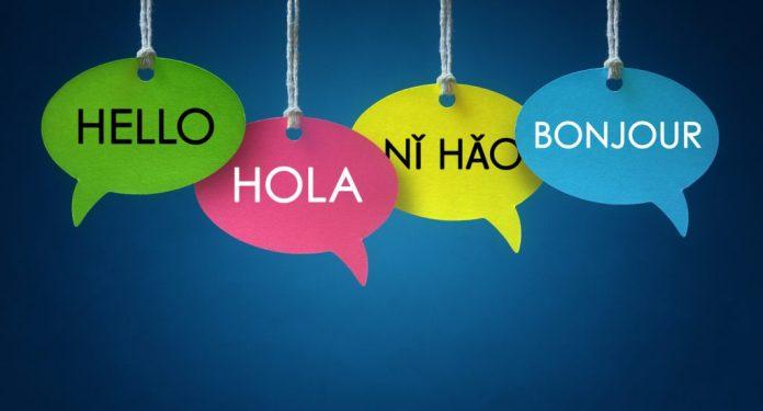 10 benefícios de se aprender uma nova língua
