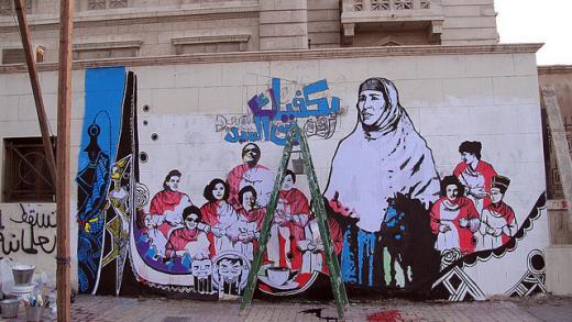 Street art: ecco chi sono le donne writers