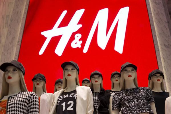 H&M: lavora con noi
