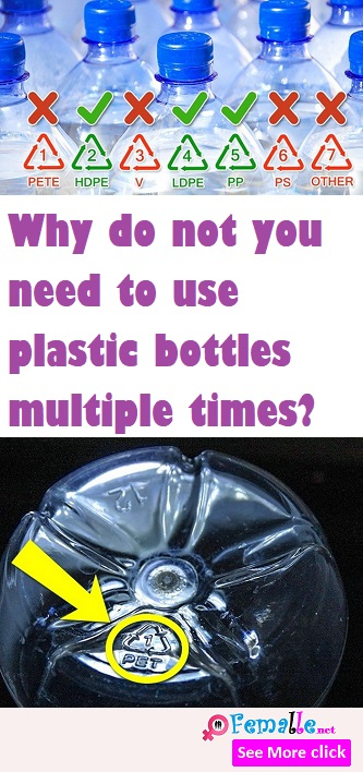Why do not you need to use plastic bottles multiple times?