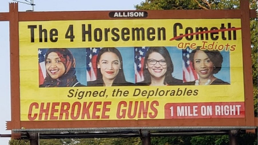 gun store billboard the squad horseman