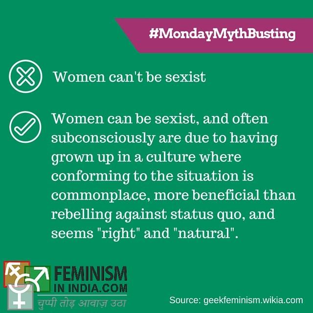 feministmyth8