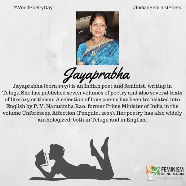 jayaprabha