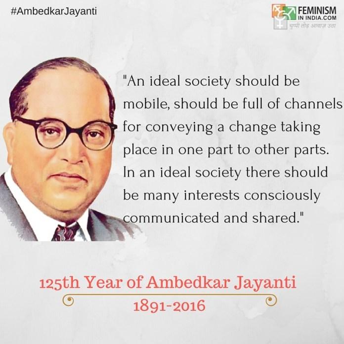 #AmbedkarJayanti12