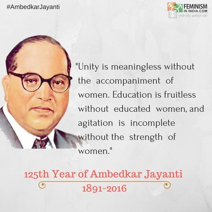 #AmbedkarJayanti2