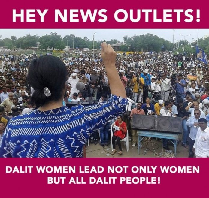 """Hey news outlets #Dalit women lead not only women but all Dalit People! Please follow Manjula Pradeep, Manisha Mashaal, Rajni Mishal for #Dalit women's perspectives at #ChaloUna Manjula Pradeep can also connect you to many voices so please stop erasing all of our leaders! #Dalitwomenfight"" -Thenmozhi Soundararajan"