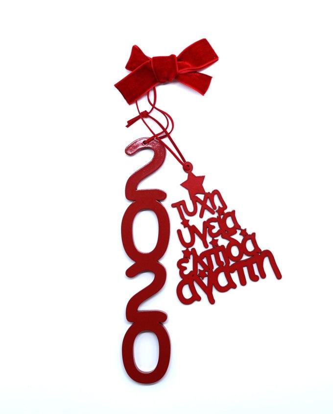 Γούρι 2020 ξύλινο κόκκινο με κόκκινες ευχές