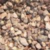 Staffordshire Pink Gravel 20mm - Bag