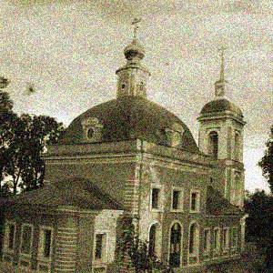 «На правой стороне речки Медынки церковь Рождества Богородицы и господский дом…»