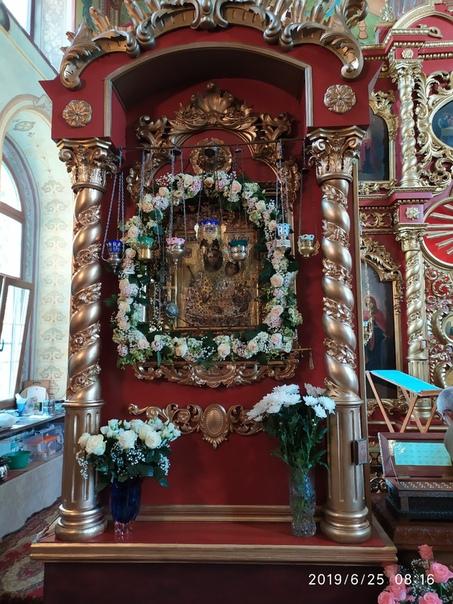 Празднование «Ломовской» 2019