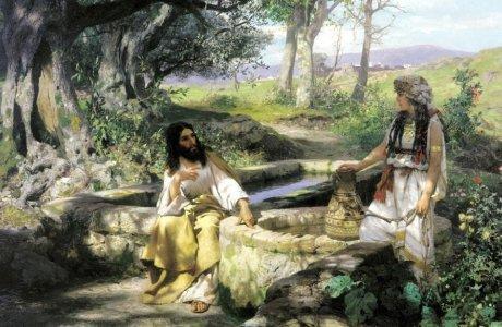 Размышление в Неделю о самаряныне