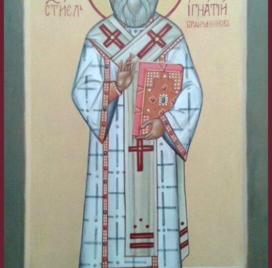 13 мая – День молитвы