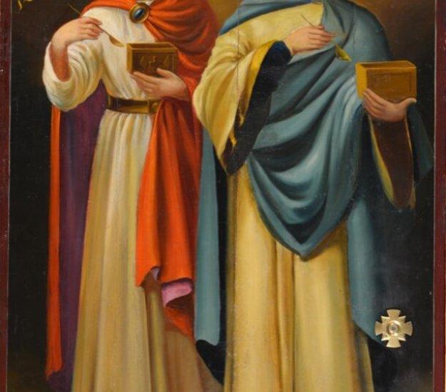 Святые мученики и чудотворцы Косма и Дамиан