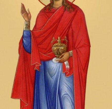 Радуйся, любви Христовой светоч негасимый!