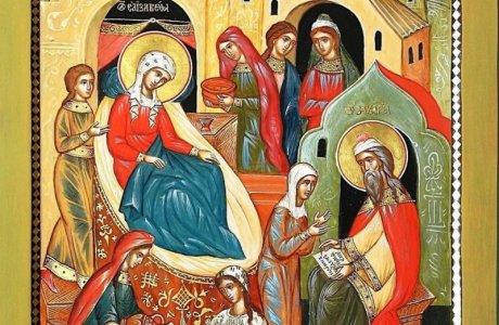 24/7 июля – Рождество честного славного Пророка, Предтечи и Крестителя Господня Иоанна.