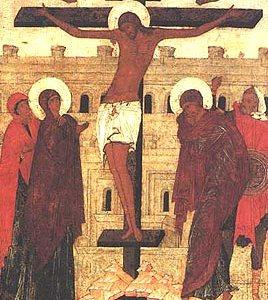 Святой и Великий Пяток