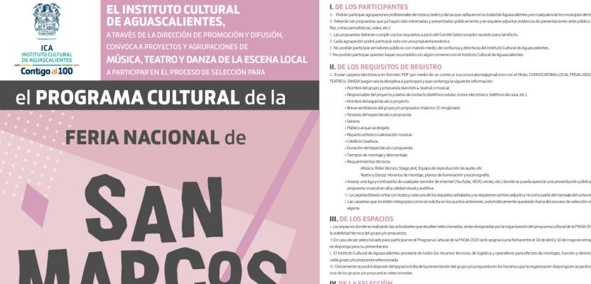 convocatoria-festival-cultural-san-marcos2020