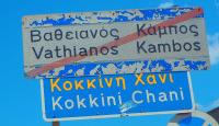 Kokkini Hani, Kreta