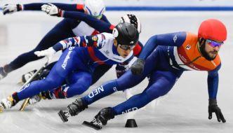 schaatsen in het Sauerland