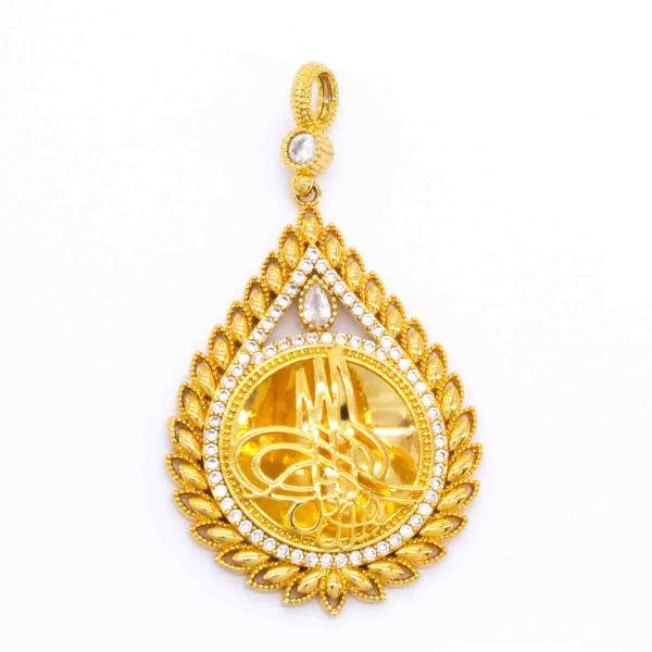 Altın Kaplama Tuğralı Kolye Ucu TGR-164