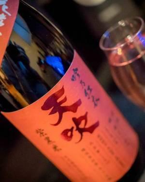 sake amabuki