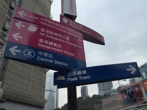 Fernwehblues-Hong-Kong-10