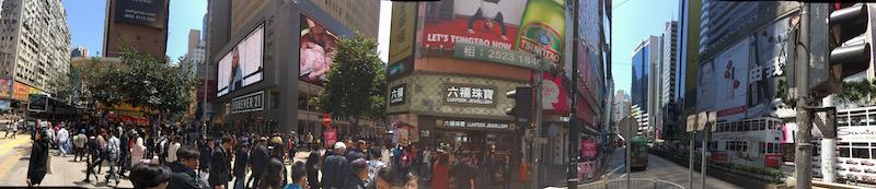 Fernwehblues-Hong-Kong-3