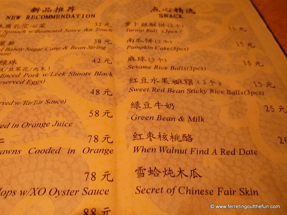 vertaalfouten op menukaarten