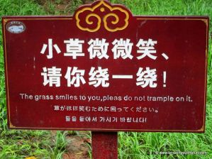 Say What? The Best Chinglish from Two Years in China