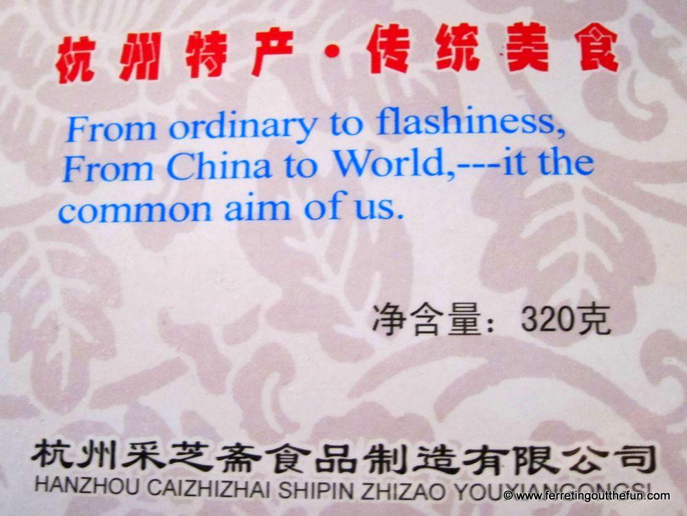 Chinglish words